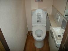 トイレ器具のお取り換え